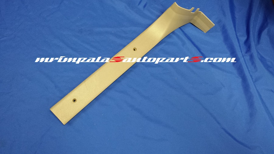 94-96 Impala SS Caprice 9C1 Sill Plate Right Rear GRAY